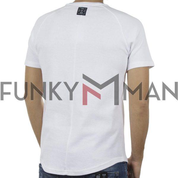 Κοντομάνικη Πικέ Μπλούζα T-Shirt FREE WAVE 91102 Λευκό