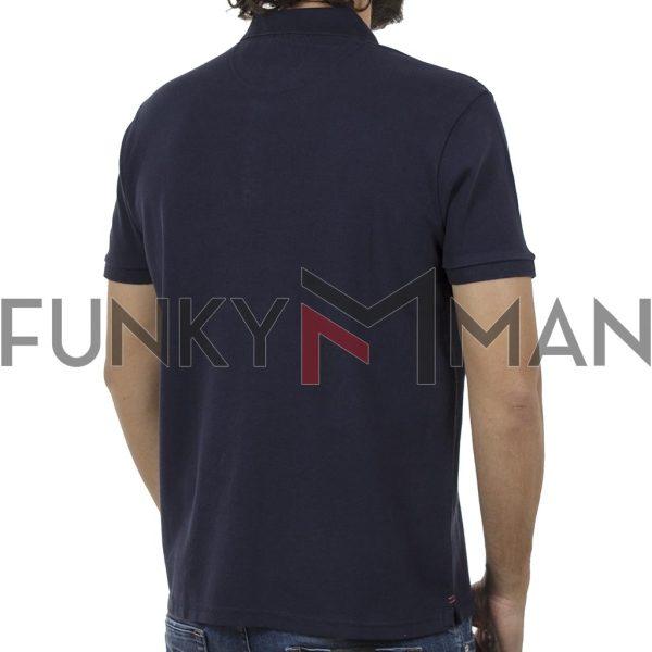 Κοντομάνικη Μπλούζα με Γιακά Polo FUNKY BUDDHA FBM001-11119 Navy