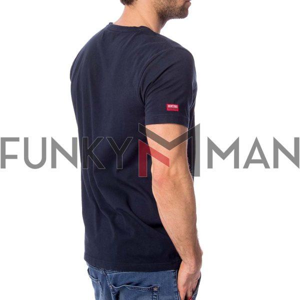 Κοντομάνικη Μπλούζα Single Jersey T-Shirt HEAVY TOOLS MULLOCK Navy