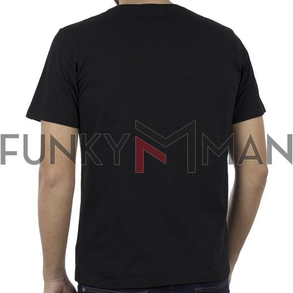 Κοντομάνικο Μπλουζάκι Jersey T-Shirt HOODLOOM HSB-1-13 Noise Μαύρο
