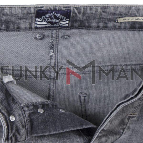 Τζιν Παντελόνι Slim Fit REDSPOT MARTINE G Γκρι