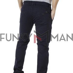 Chinos Υφασμάτινο-Βαμβακερό Παντελόνι SHAFT C5581 Μπλε