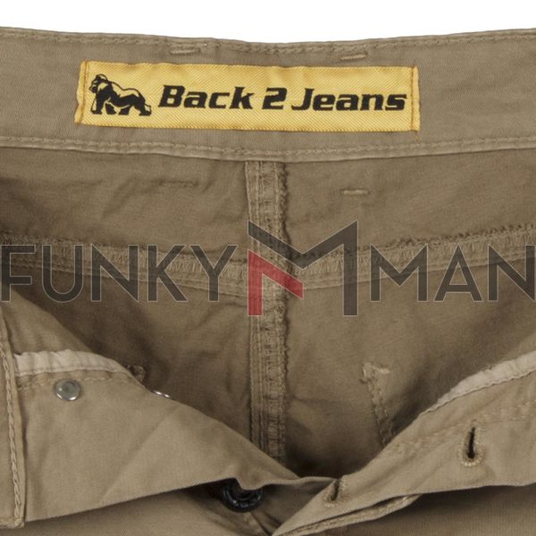 Cargo Παντελόνι με Λάστιχα Back2jeans B16 army Camel