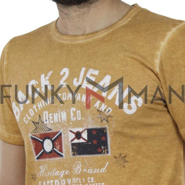 Κοντομάνικη Μπλούζα T-Shirt Back2jeans B13 Mustard