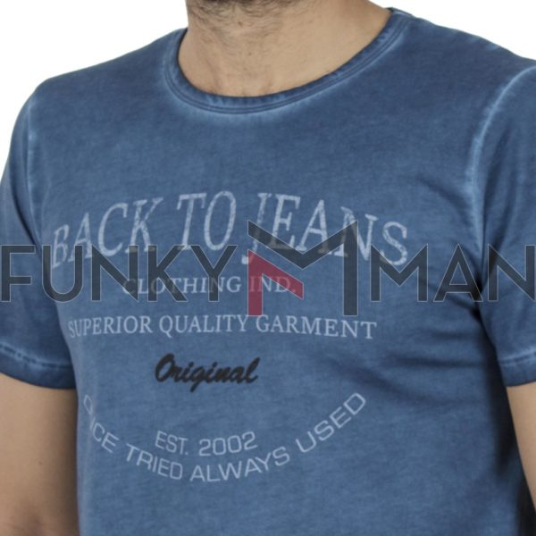 Κοντομάνικη Μπλούζα T-Shirt Back2jeans B16 Petrol