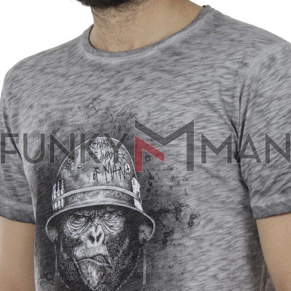 Κοντομάνικη Μπλούζα T-Shirt Back2jeans B17 Γκρι
