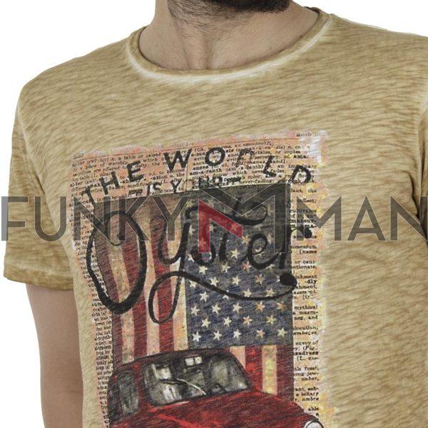 Κοντομάνικη Μπλούζα T-Shirt Back2jeans B18 Beige