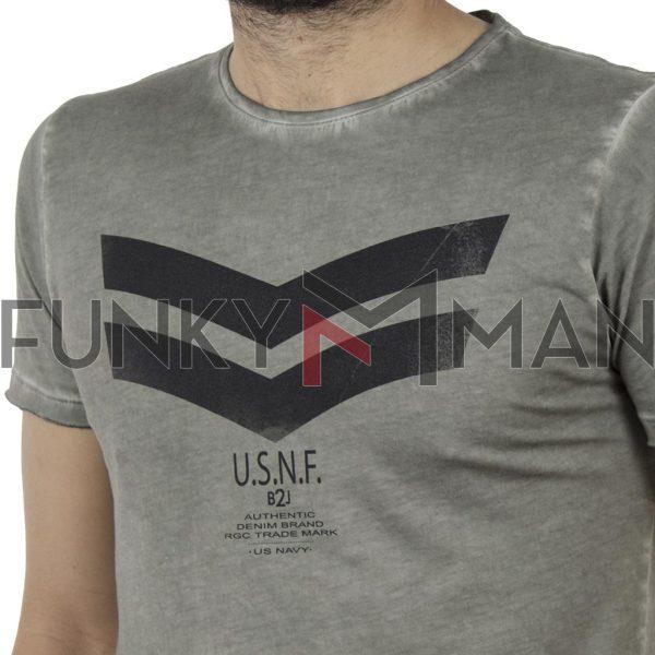 Κοντομάνικη Μπλούζα T-Shirt Back2jeans B31 Pesto