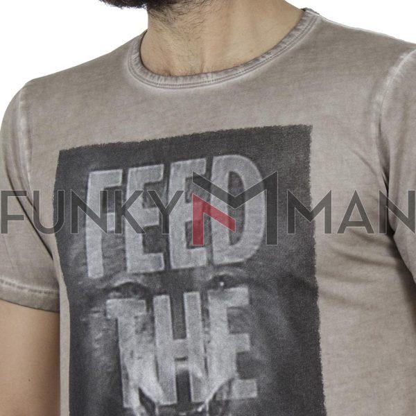 Κοντομάνικη Μπλούζα T-Shirt Back2jeans B34 Beige