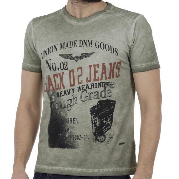 Κοντομάνικη Μπλούζα T-Shirt Back2jeans B52 Pesto
