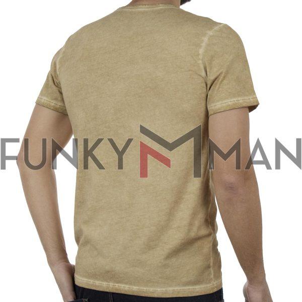 Κοντομάνικη Μπλούζα T-Shirt DAMAGED MD10 Mustard