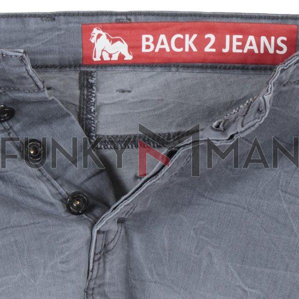 Τζιν Cargo Παντελόνι με Λάστιχα Back2jeans B19A Γκρι