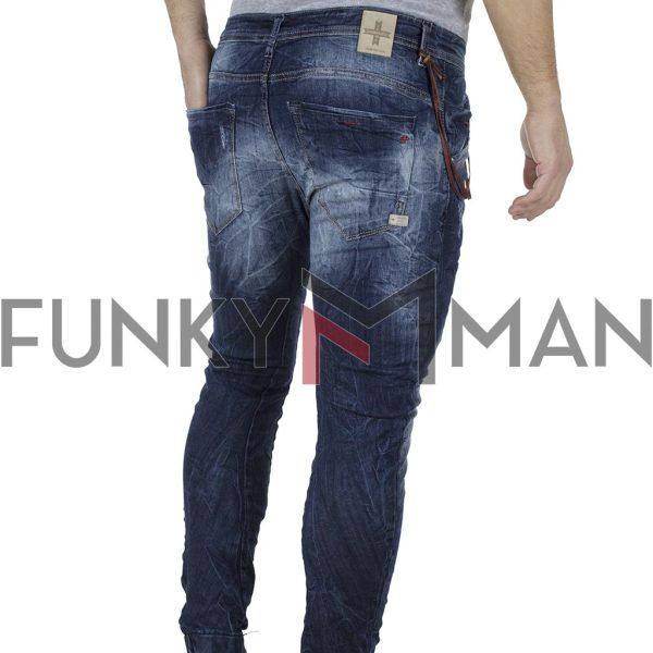 Jean Παντελόνι Chinos με Λάστιχα DAMAGED Slim Carrot D21D σκούρο Μπλε