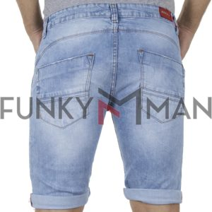 Τζιν Βερμούδα Denim Back2jeans BB1D Sky Blue