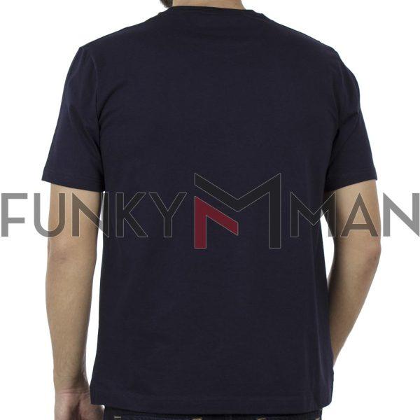 Κοντομάνικη Μπλούζα Pennie T-Shirt CARAG 22-233-19N Navy