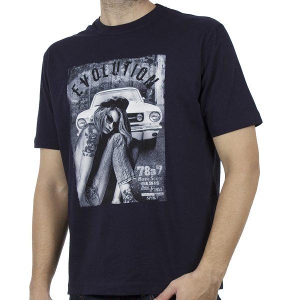 Κοντομάνικη Μπλούζα Pennie T-Shirt CARAG 22-277-19N Navy