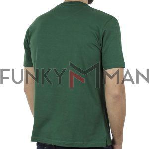 Κοντομάνικη Μπλούζα Pennie T-Shirt CARAG 22-300-19N Πράσινο