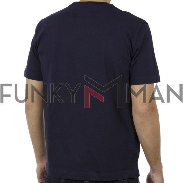 Κοντομάνικη Μπλούζα Pennie T-Shirt CARAG 22-330-19N Navy
