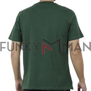 Κοντομάνικη Μπλούζα Pique T-Shirt 220gr CARAG 99-270-19N Πράσινο