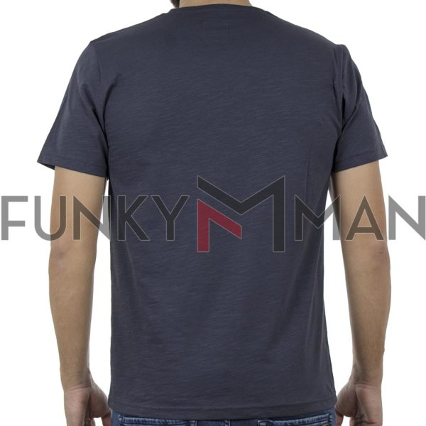 Κοντομάνικη Μπλούζα T-Shirt Cotton4all 19-736 Ανθρακί