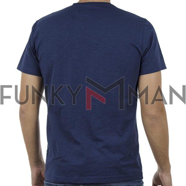 Κοντομάνικη Μπλούζα T-Shirt Cotton4all 19-736 Μπλε
