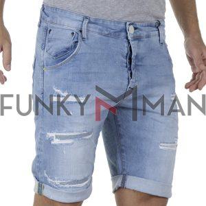 Τζιν Βερμούδα Denim DAMAGED Jeans DB31A Sky Blue