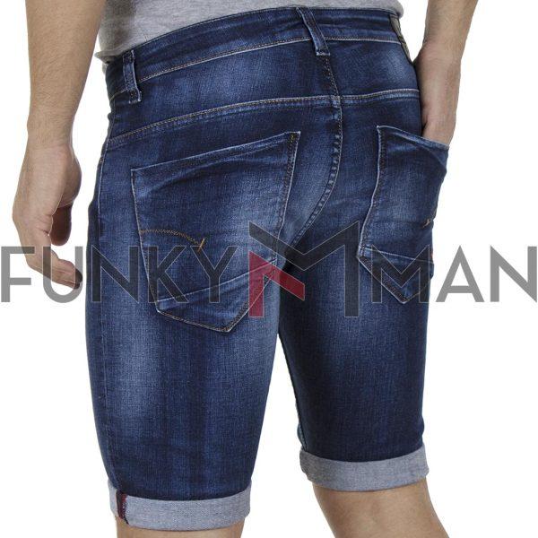 Τζιν Βερμούδα Denim DAMAGED Jeans DB64 Μπλε