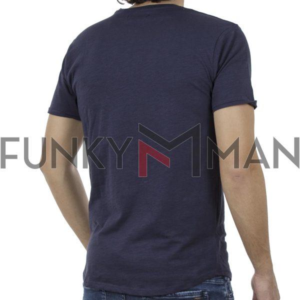 Κοντομάνικη Μπλούζα Crew Neck Flama T-Shirt DOUBLE TS-86 Μπλε