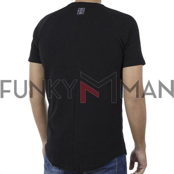 Κοντομάνικη Πικέ Μπλούζα T-Shirt FREE WAVE 91102 Μαύρο