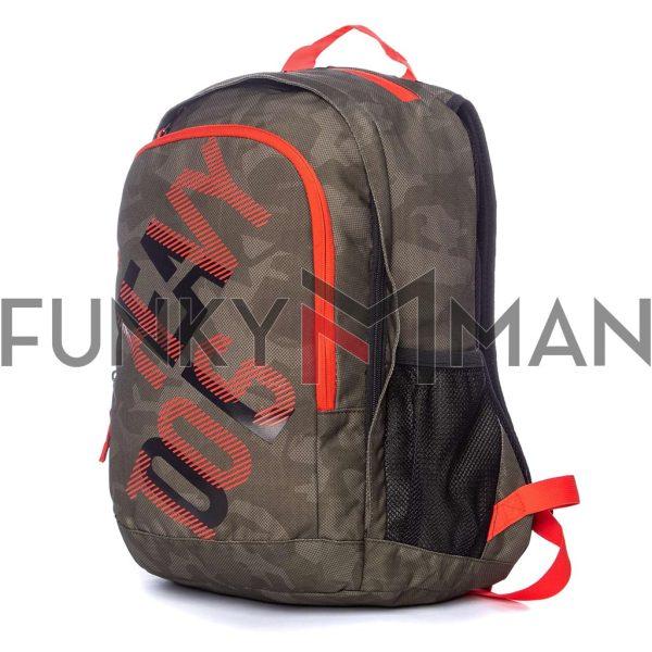 Σακίδιο Πλάτης Backpack HEAVY TOOLS ENDERSON παραλλαγή Χακί