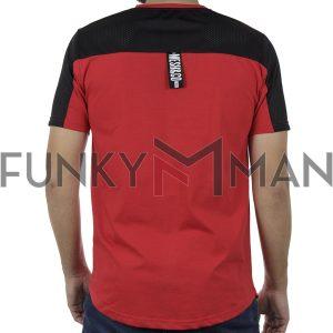 Κοντομάνικη Μπλούζα T-Shirt MESH&CO Love Save 01-271 Κόκκινο