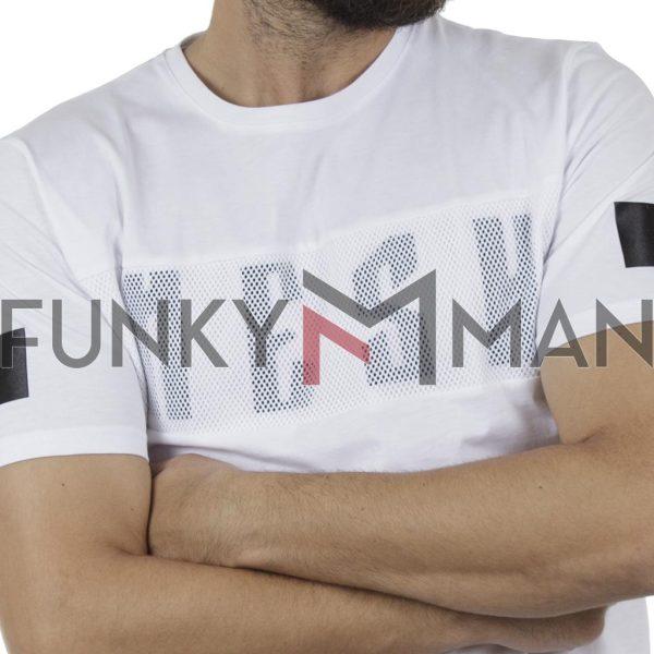 Κοντομάνικη Μπλούζα T-Shirt MESH&CO Mesh in Mesh 01-269 Λευκό