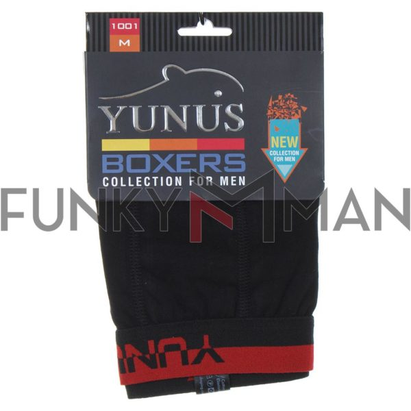 Μποξεράκι YUNUS BOXERS 111 Μαύρο