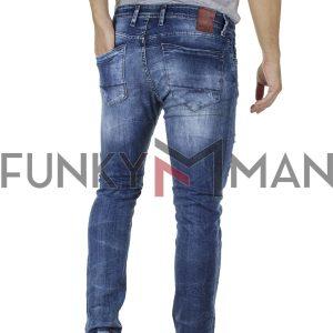 Τζιν Παντελόνι Back2jeans B25 slim basic Μπλε
