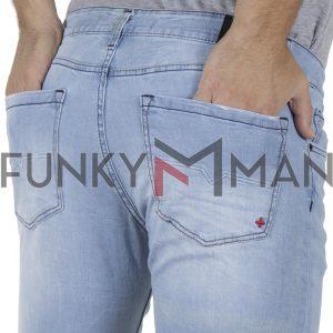 Τζιν Παντελόνι Regular DAMAGED jeans D30E Sky Blue