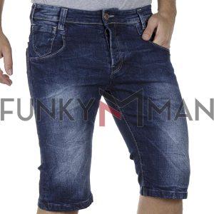 Τζιν Βερμούδα DAMAGED Jeans DB10 SS19 σκούρο Μπλε