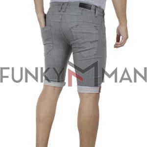 Τζιν Βερμούδα DAMAGED Jeans DB10 SS19 Γκρι