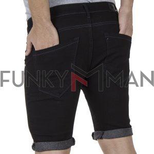 Τζιν Βερμούδα DAMAGED Jeans DB101 Μαύρο