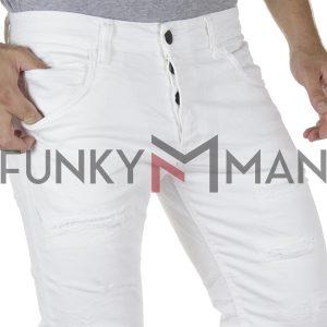 Τζιν Παντελόνι Slim Fit Back2jeans B9 SS19 Λευκό