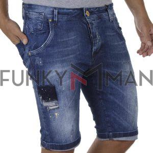 Τζιν Βερμούδα DAMAGED Jeans DB31 Μπλε
