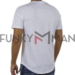 Κοντομάνικη Μπλούζα Fashion T-Shirt FREE WAVE 91123 Λευκό