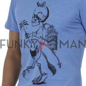 Κοντομάνικη Μπλούζα T-Shirt BLEND 20707898 Σιέλ