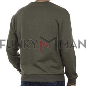 Φούτερ Sweatshirt BLEND 20708677 Χακ