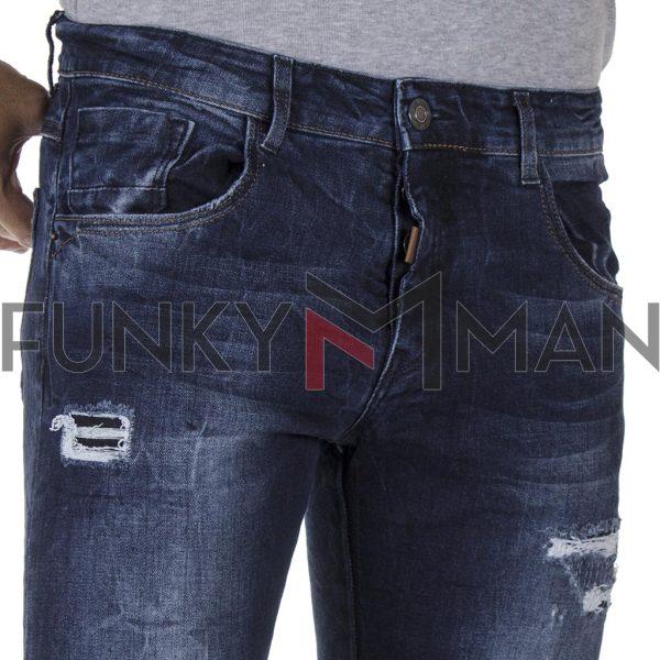 Τζιν Παντελόνι Slim Fit Back2jeans T10A Μπλε