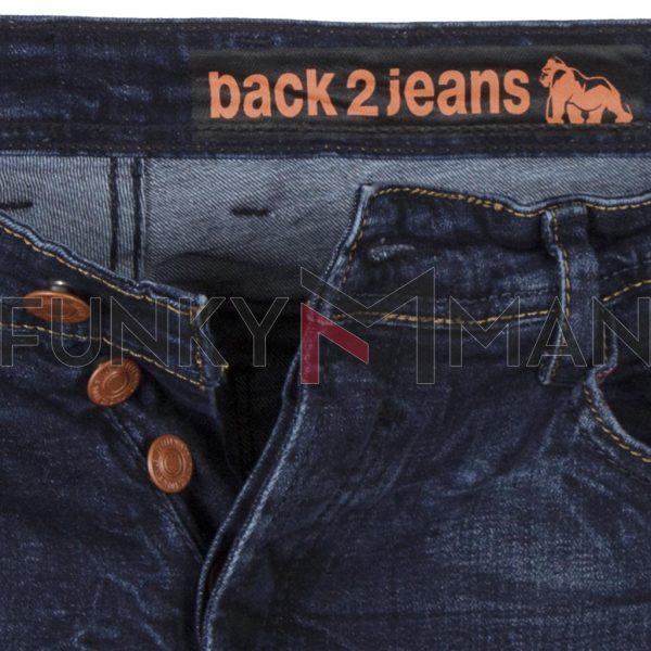 Τζιν Παντελόνι Slim Fit Back2jeans T4F Μπλε