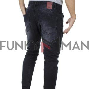 Τζιν Παντελόνι Slim Carrot Fit Back2jeans T3B σκούρο Μπλε