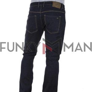 Τζιν Παντελόνι Regular Fit REDSPOT DYLAN D SS20 σκούρο Μπλε