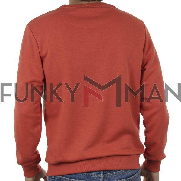 Φούτερ Βαμβακερή Μπλούζα BLEND 20708676 Πορτοκαλί