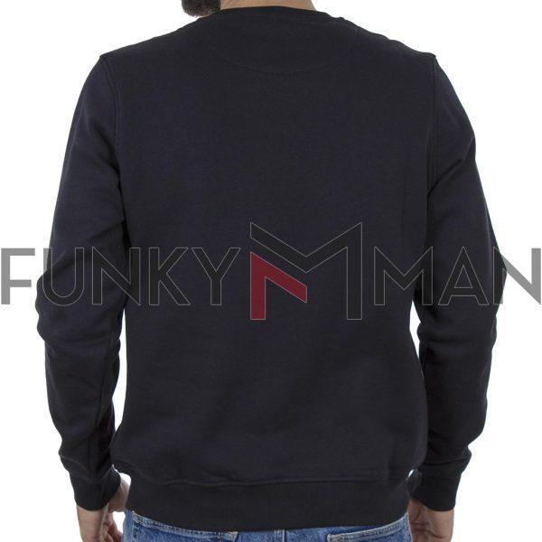 Φούτερ Βαμβακερή Μπλούζα BLEND 20708681 Navy
