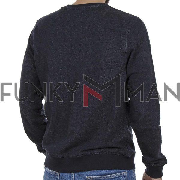 Φούτερ Βαμβακερή Μπλούζα BLEND 20708694 Blueblack